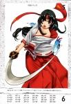 queens_blade_tomoe_3