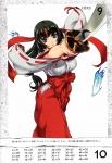 queens_blade_tomoe_5