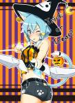 sword_art_online_1337
