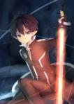 sword_art_online_1346