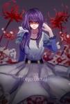 tokyo_ghoul_272