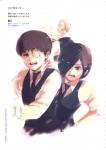 tokyo_ghoul_375