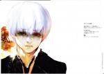 tokyo_ghoul_387