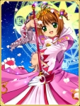 card_captor_sakura_138