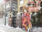 card_captor_sakura_23