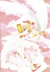 card_captor_sakura_44