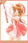 card_captor_sakura_74