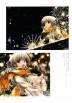 misaki_kurehito_cradle_3