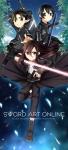 sword_art_online_1147