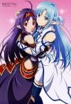 sword_art_online_1420