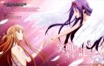 sword_art_online_1458