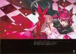 touhou_hakurei_reimu_331