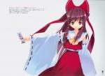 touhou_hakurei_reimu_335