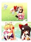 touhou_hakurei_reimu_362