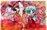 touhou_hakurei_reimu_384