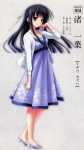 yosuga_no_sora_4