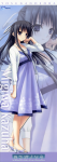 yosuga_no_sora_91