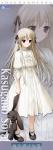 yosuga_no_sora_94