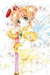 card_captor_sakura_185