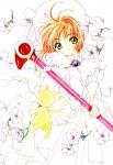 card_captor_sakura_186