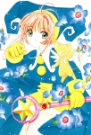 card_captor_sakura_195