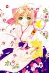 card_captor_sakura_198