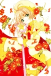 card_captor_sakura_199