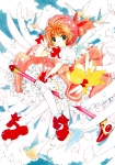 card_captor_sakura_215