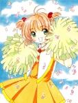 card_captor_sakura_231