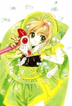card_captor_sakura_235