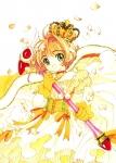 card_captor_sakura_237