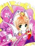 card_captor_sakura_242