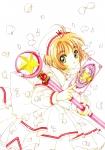 card_captor_sakura_245