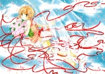 card_captor_sakura_257