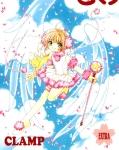 card_captor_sakura_274