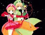 card_captor_sakura_276