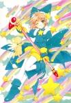card_captor_sakura_281