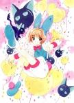 card_captor_sakura_307