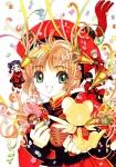 card_captor_sakura_309