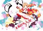 card_captor_sakura_310
