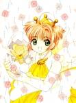 card_captor_sakura_313