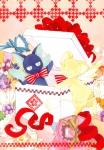 card_captor_sakura_327