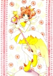 card_captor_sakura_357