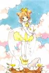 card_captor_sakura_359