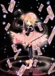 card_captor_sakura_370