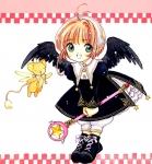 card_captor_sakura_382