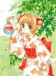card_captor_sakura_390