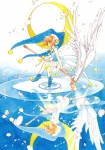 card_captor_sakura_391