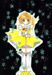 card_captor_sakura_402