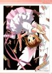 card_captor_sakura_407